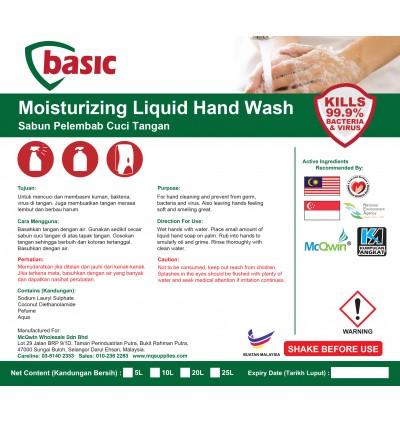 McQwin Basic Moisturising Liquid Hand Wash - 10L