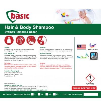 McQwin Basic Hair & Body Shampoo - 10L