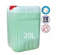 Rinse Aid (Washing Machine for Kitchen) - EMMA870 - 20L