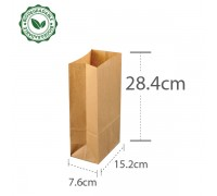 Brown Paper Bag 6 40gsm (L152xW76xH284) - 1000PCS