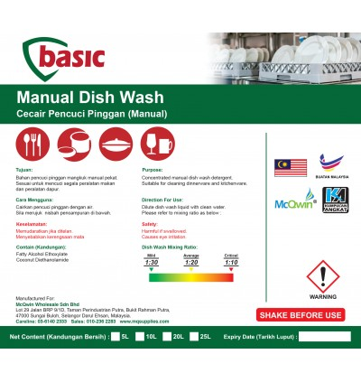 McQwin Basic Manual Dish Wash - 10L