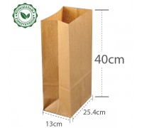 Brown Paper Bag 10 75gsm (L254xW130xH400) - 250PCS