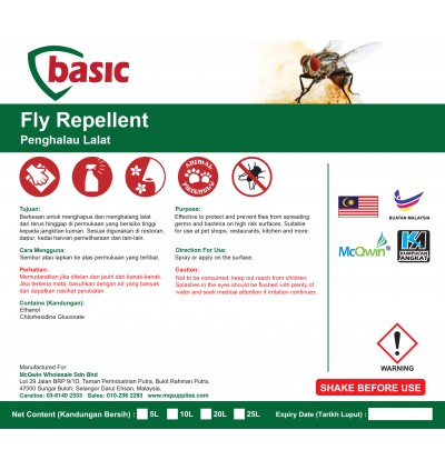 McQwin Basic Fly Repellent - 10L