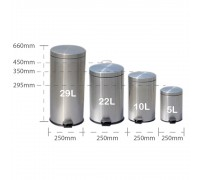 Round Stainless Steel Pedal Bin (GPB)